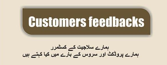 Customers feedback about Salajeet products of Himalaya Karakorum Gilgit Baltistan Salajeet Shilajit detail